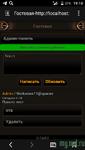 Screenshot_20210625-191842.png